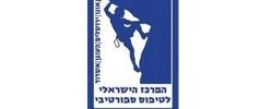 המרכז הישראלי לטיפוס ספורטיבי